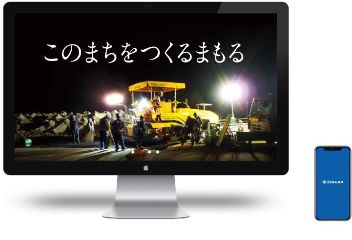 takeyama_01